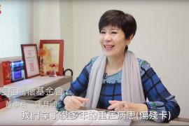 陳月卿:老了要活躍,從20歲就要開始注意飲食