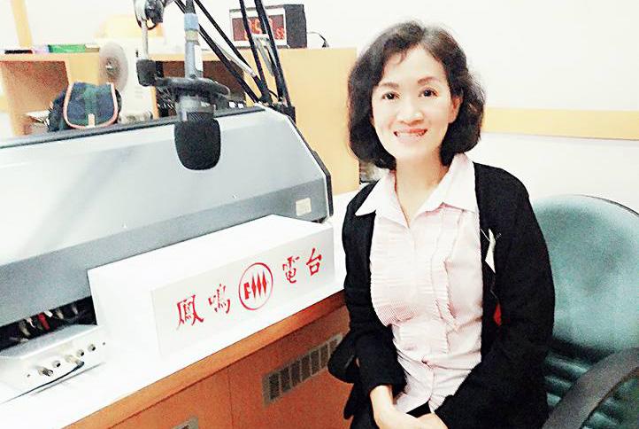黃翠華執行長於高雄鳳鳴廣播電台受訪