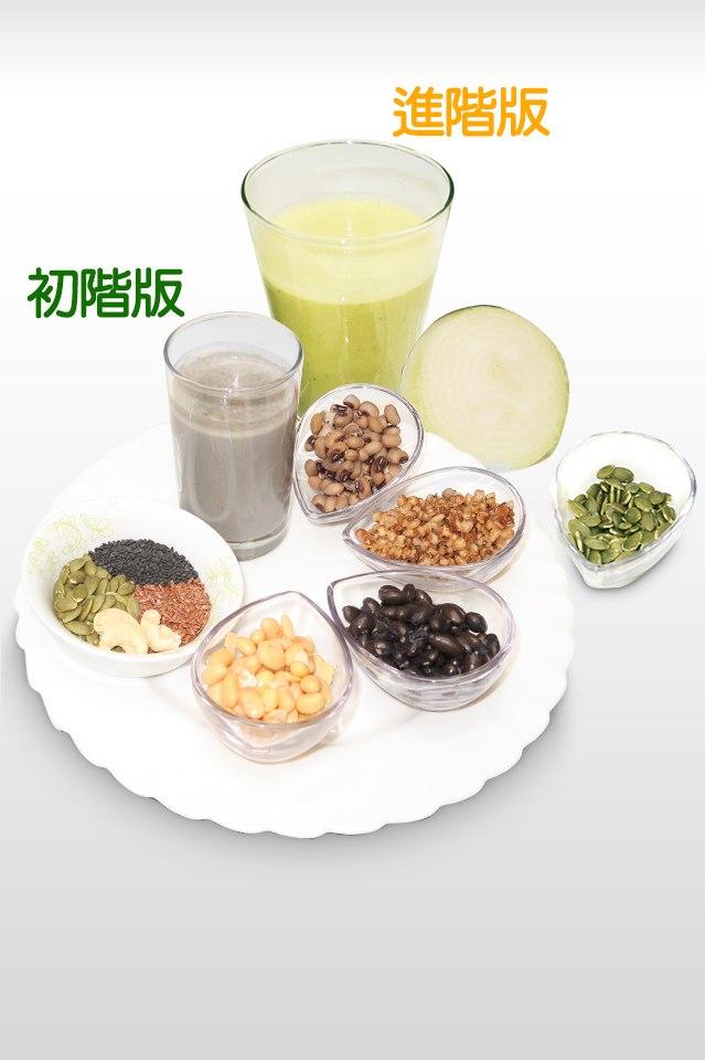 抗疫豆穀漿|防疫大作戰,增加免疫力、抗發炎。