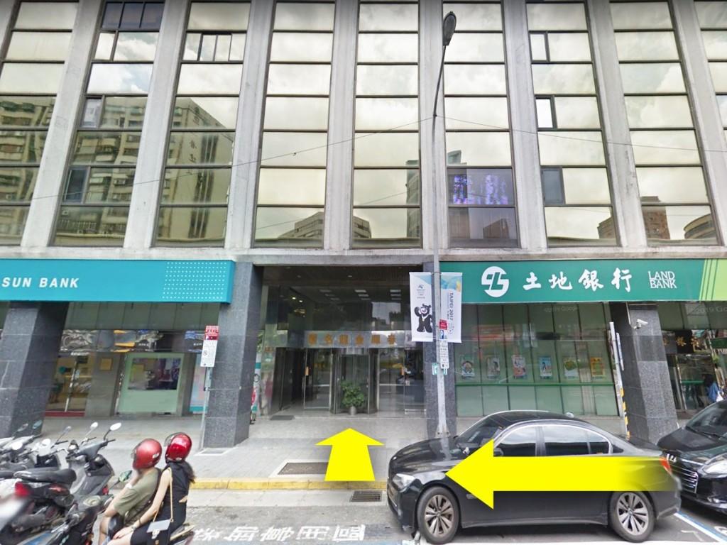 癌症關懷基金會位於「春暉金龍名廈」前棟10樓