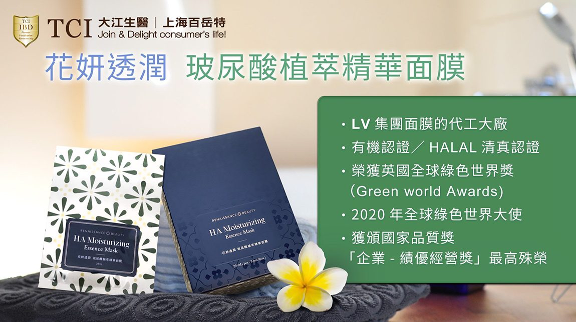 homepage-banner-2021-08-12-tci-face-sheet