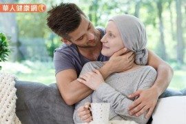 家人罹癌了,該怎麼辦?