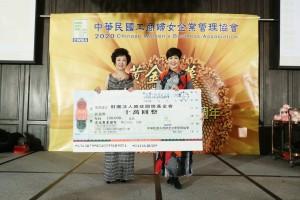 總會長駱慧明(左起)愛心捐贈予財團法人癌症關懷基金會,並與基金會董事長陳月卿合影。工商婦女協會/提供